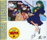 Urusei Yatsura CD Cover (24)