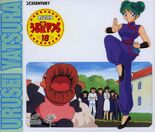 Urusei Yatsura CD Cover (18)