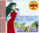 Urusei Yatsura CD Cover (20)