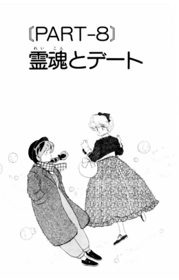 Chapter319
