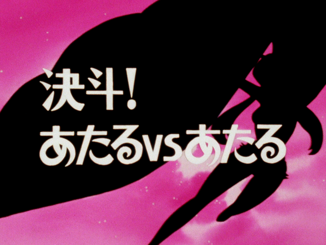 File:Ep21a-title.png