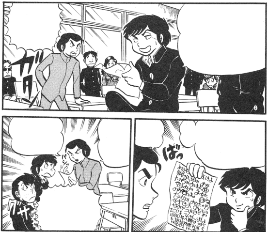 File:Ataru reads the letter - Chapter 26.png