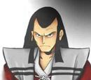 Lord Hikiji