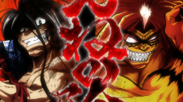 File:OP1 - Ushio and Tora.png