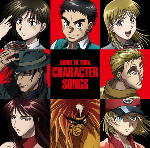 File:Ushio to Tora Character Songs.png