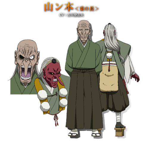 File:Yamanmoto Concept.png
