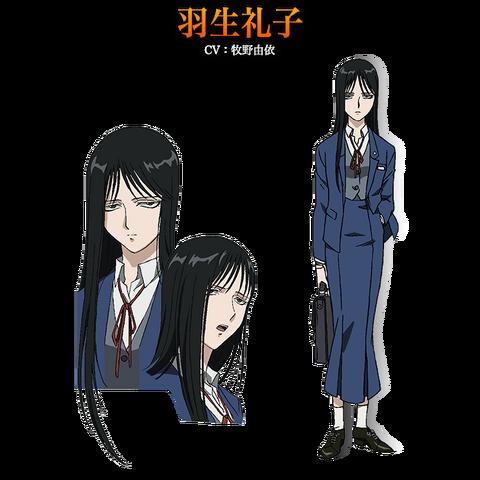 File:Reiko Concept.png