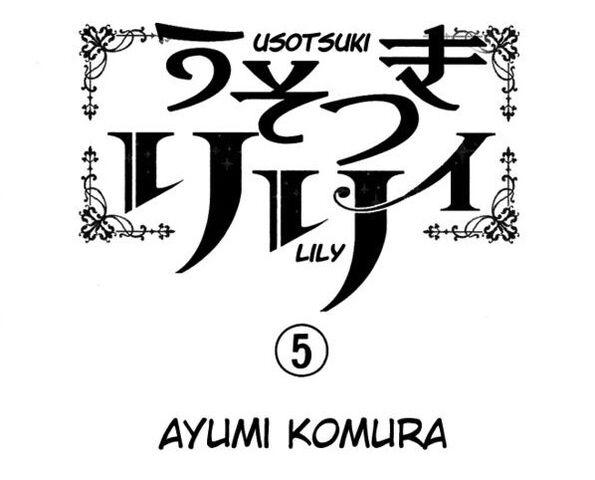 File:P28.5bhachimitsu scans 5d usotsuki lily v05 c28 01i.jpg