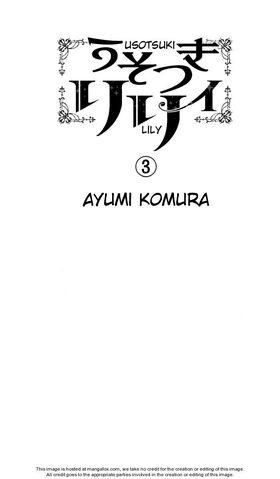 File:Bhachimitsu scans usotsuki lily v03 c14 01.jpg