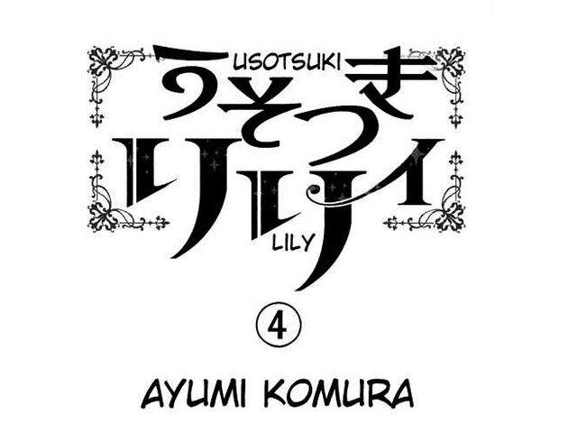 File:Ihachimitsu scans usotsuki lily v04 c21 01i.jpg