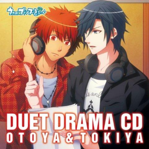 ROULETTE - Ittoki Otoya & Ichinose Tokiya