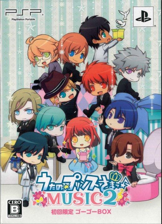 RAINBOW☆ROAD