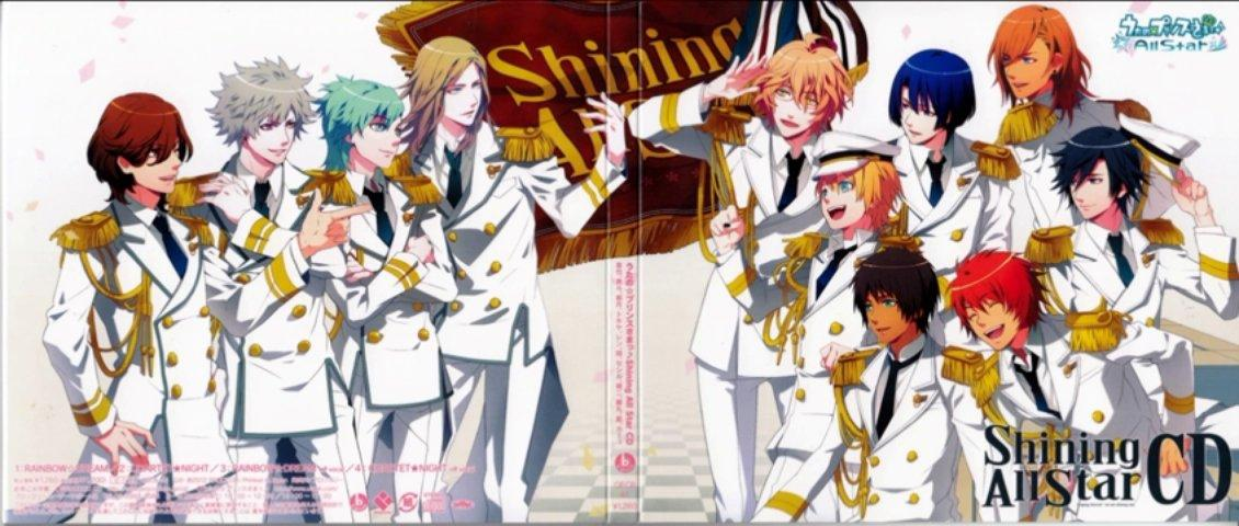 RAINBOW☆DREAM (off vocal) - ST☆RISH