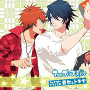Otoya and Tokiya Drama CD