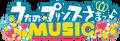 Logo music.png