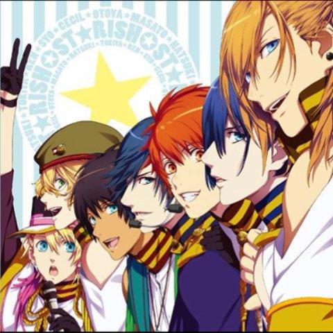 Maji LOVE 2000% - ST☆RISH