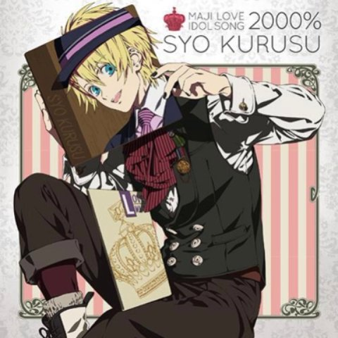 TRUE WING - Kurusu Syo