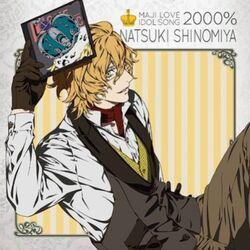 SIRIUS he no Chikai (off vocal) - Shinomiya Natsuki