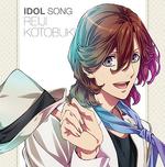 IdolsongR-7
