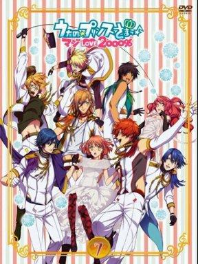 Maji LOVE 1000% -RAINBOW STAR ver