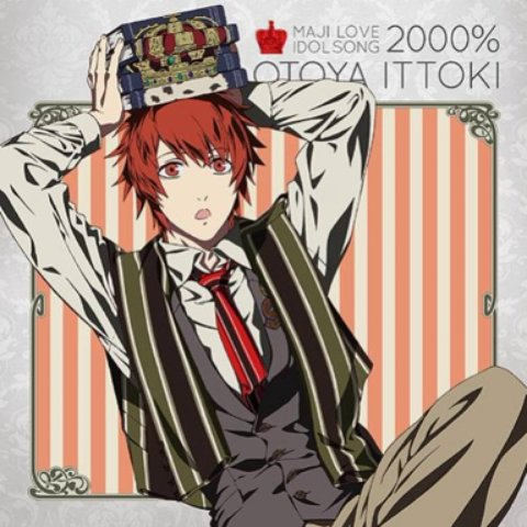 HORIZON (off vocal) - Ittoki Otoya