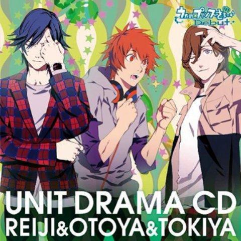 GAMUSHARA ROman☆Tic (off vocal) - Kotobuki Reiji, Ittoki Otoya, & Ichinose Tokiya