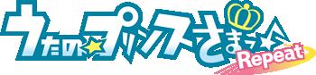 Logo repeat