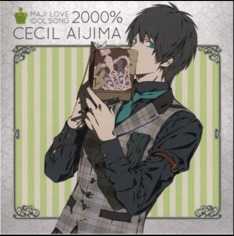 Hoshi no Fantasia - Aijima Cecil