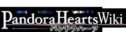 File:Pandorahearts-Wiki-wordmark.png