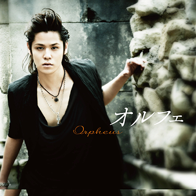 File:ORPHEUS.png