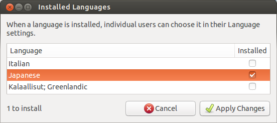File:Language support3.png