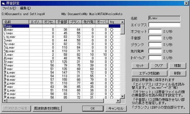File:10voicesetting2.jpg