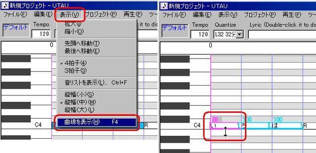 File:2-11-1volumechange.jpg