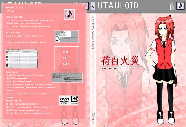 File:Nijiro Kasai Box Art Full.png