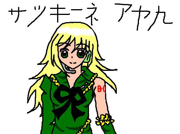File:Satsukineayaka645645.jpg
