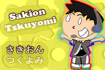 Sakion Tskuyomi つくよみ