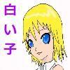 Shiroiko Aizaki