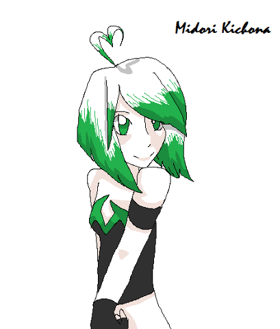 File:Midori kichona.png