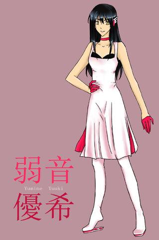 File:Yuuki.jpg