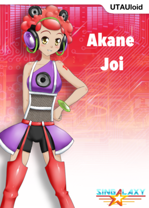 Joi box