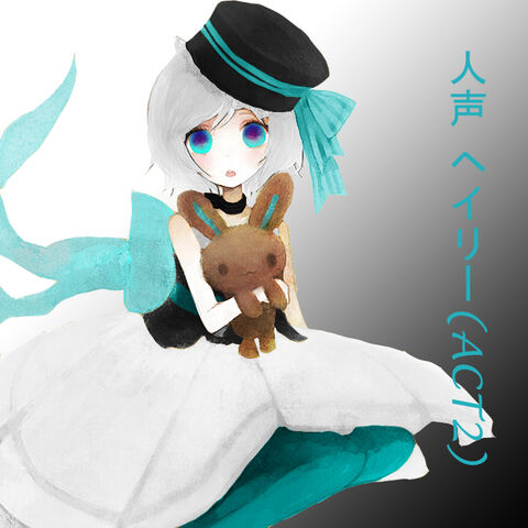 File:Hitokoe concept.jpg