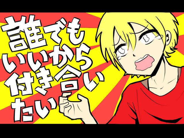 File:Dare demo ii kara tsuki aitai-0.png