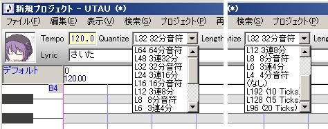 File:2-6quantize.png
