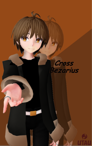 File:Utau cross bezarius box art by kuroneko shion-d6yjlan.png