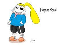 Hagane Sansi