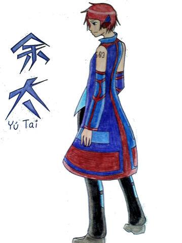 File:Yú Tai full.jpg