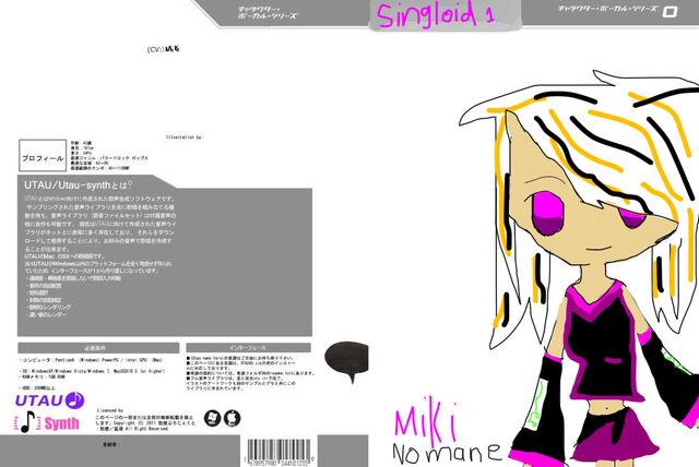 File:Miki BOX ART.jpg