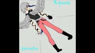 -UTAU- Our 16 Bit Warz -Kyure Gainaku-+Voicebank Download