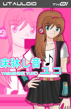 File:Yuko Yasashine box art.png