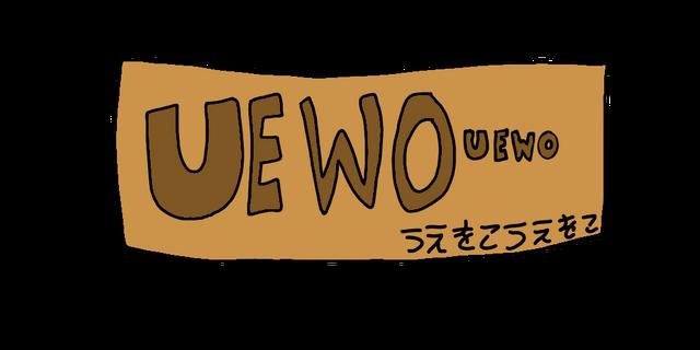 File:Uewologo.png